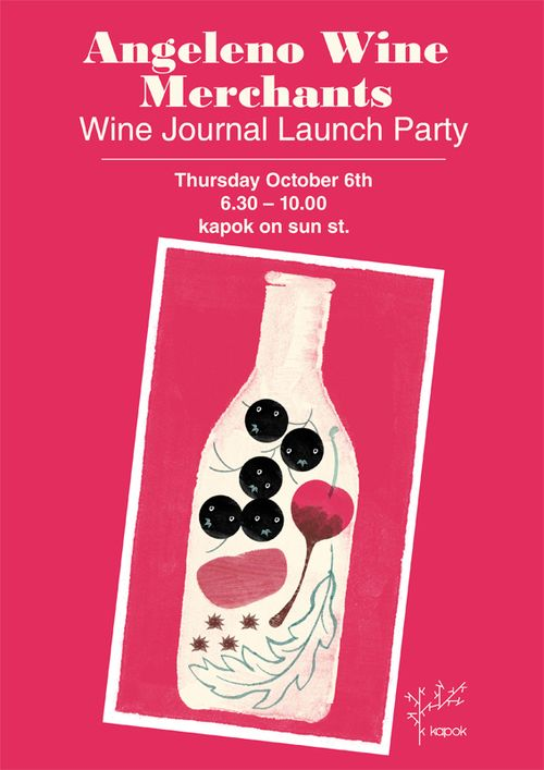 Wine journal launch party 01S