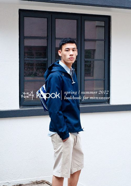 Menswear-lookbook-09