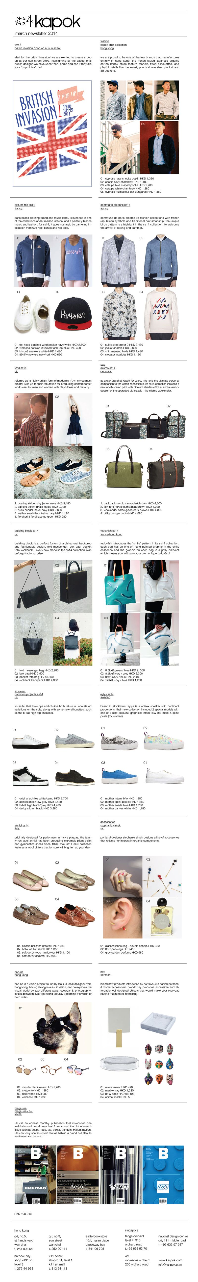 Kapok Newsletter MAR18_customer Version(lo-res)